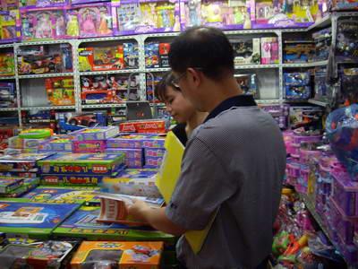 全国知名儿童大型玩具批发市场有哪些
