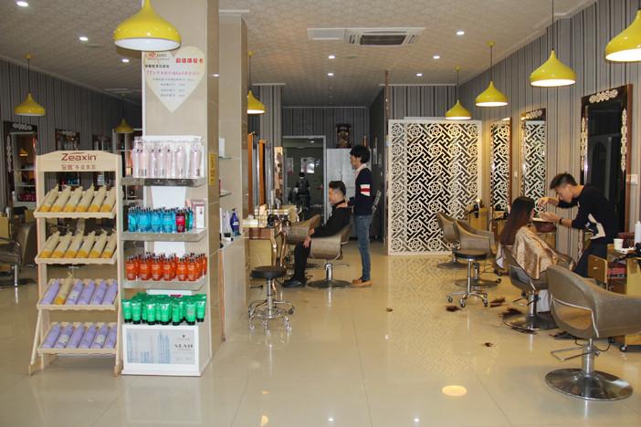 美容美发加盟-怎么加盟美容美发店图片