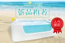亚克力水育儿童游泳池设备