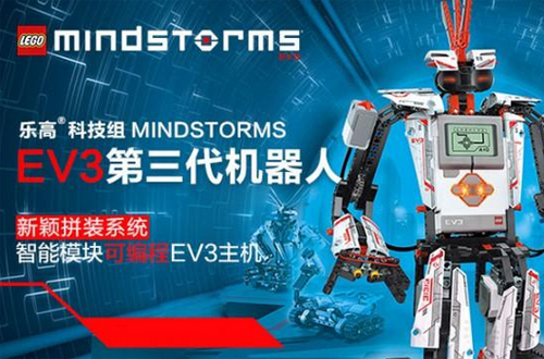 乐高机器人加盟