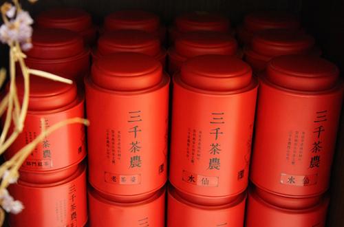 三千茶农加盟