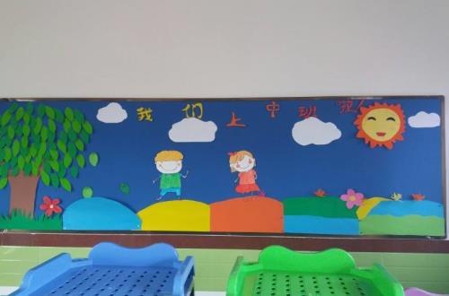 阳光雨露幼儿园加盟