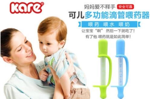 可儿母婴用品加盟