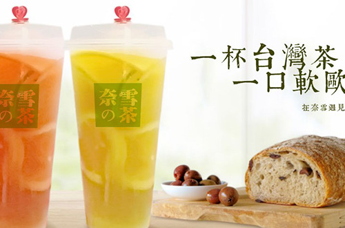 奈雪的茶加盟