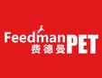 費德曼寵物加盟