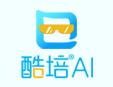 酷培AI教育加盟
