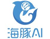 海豚AI加1111盟