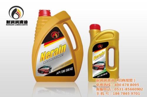 耐润润滑油加盟