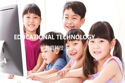 好未来教育加盟