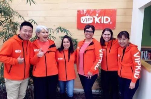 VIPKID英語加盟