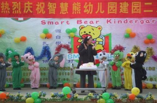 智慧熊幼儿园加盟