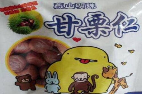 燕山板栗食品加盟