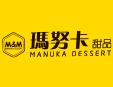 瑪努卡甜品加盟