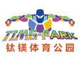 鈦鎂體育公園加盟