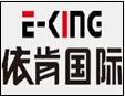 龍王恨依肯國際加盟