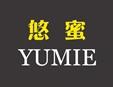 YUMIE进口超市加3333盟