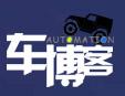 车博客代理销售加盟