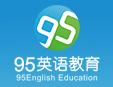 95英语加3333盟