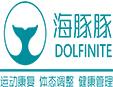 海豚豚運動康復加1111盟