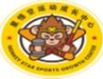 星悟空运动中心加盟