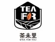茶未里加盟