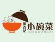 張吉記小碗菜加盟