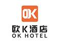 歐K智慧酒店加盟