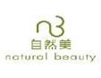 自然美美容院加盟