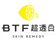 BTF超透白加盟