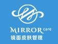 鏡面皮膚管理加盟