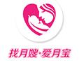 愛月寶母嬰加盟