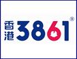 香港3861游泳館加3333盟