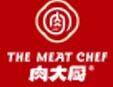 肉大厨火锅食材加盟