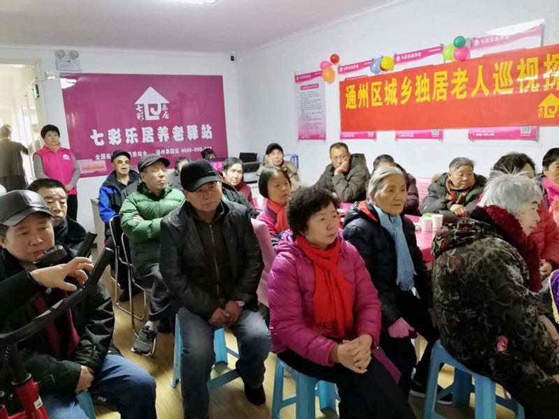 七彩乐居加盟 北京果园驿站