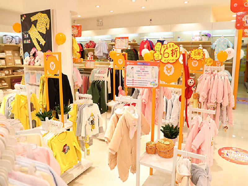 可爱可亲母婴生活馆加盟 店面图片