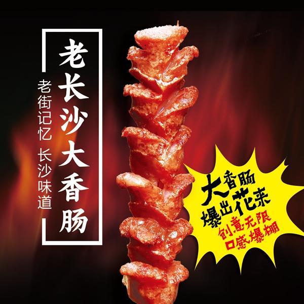 斗腐倌七品香豆腐加盟 产品9