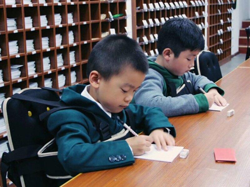 子修硬笔书法加盟 子修书法加盟