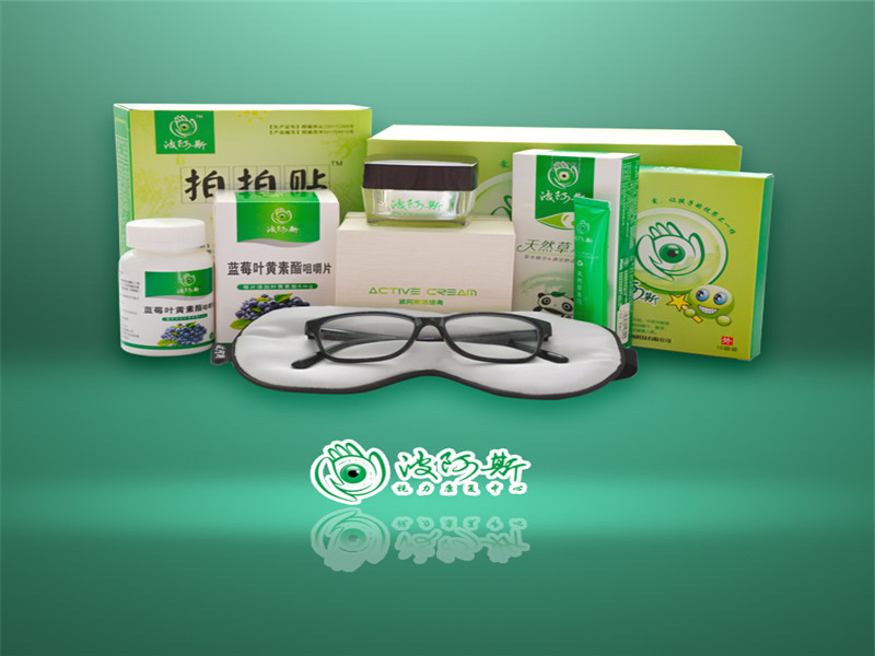 波阿斯视力康复中心加盟 产品