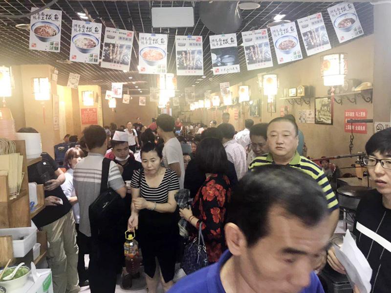 秦烹面馆加盟 店面3