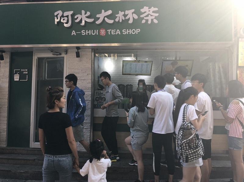 阿水大杯茶加盟 阿水大杯茶加盟店图片