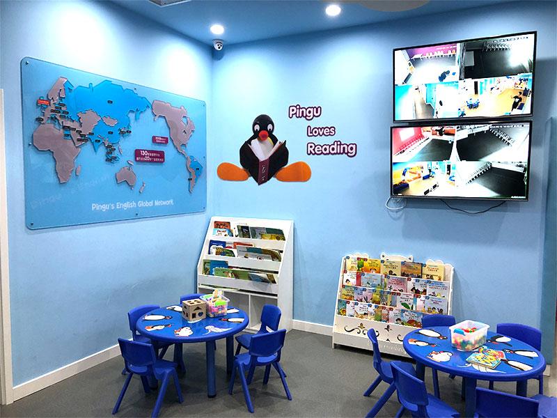 企鹅家族英语加盟 企鹅家族英语加盟