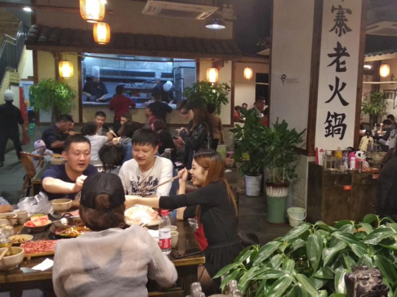 犀牛寨火锅加盟 店面展示
