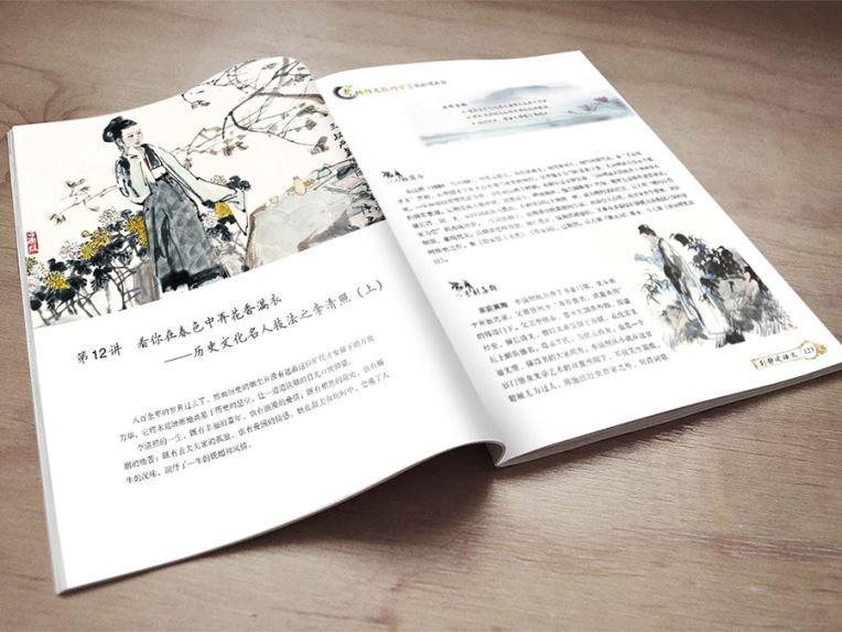 方舟大语文加盟 教材展示