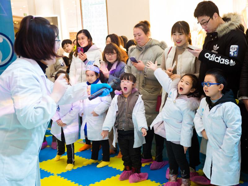 鲸探号少儿科学院加盟 活动
