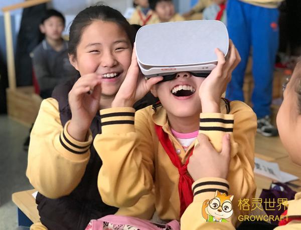 格靈世界VR教育