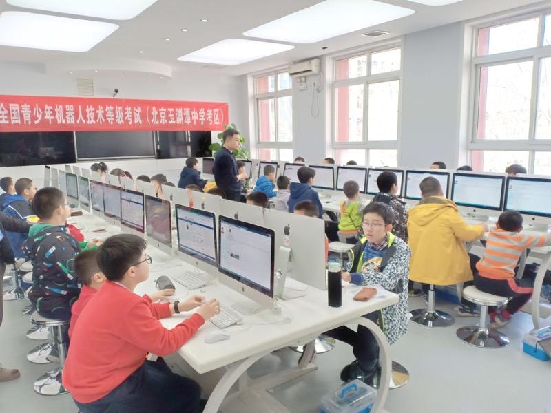 機械公民樂高教育加盟 111