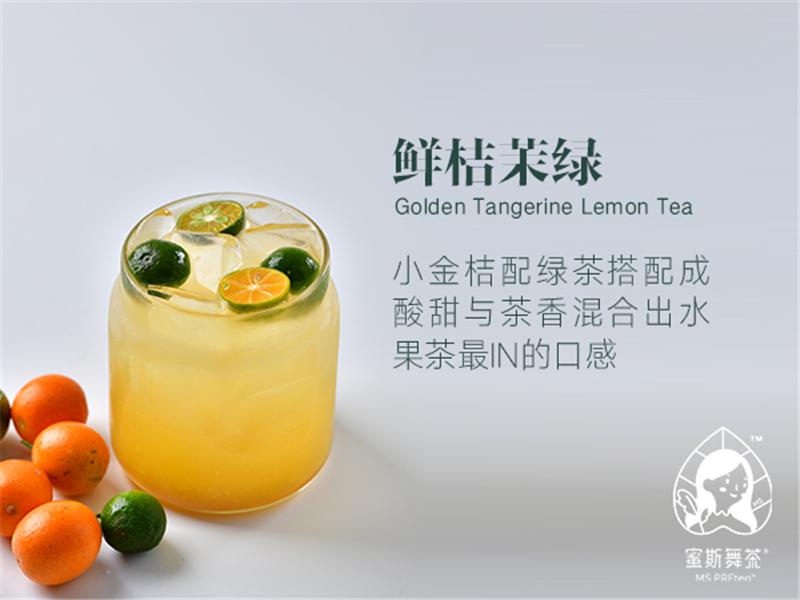 蜜斯舞茶加盟 产品