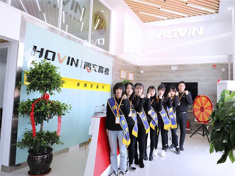 鴻文高考加盟 17