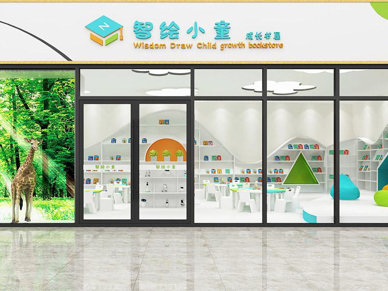 智繪小童加盟 產品圖片
