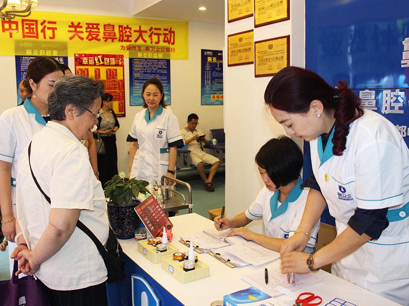 鼻卫士鼻腔康复加盟 鼻卫士店面展示
